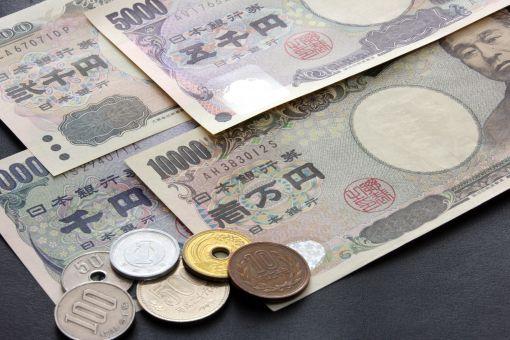 貨幣と硬貨と紙幣の違いとは?